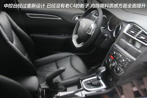 广州车展探馆抢先实拍 东风雪铁龙-C4L