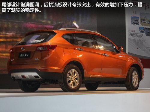 2012广州国际车展 全新陆风X5实拍解析