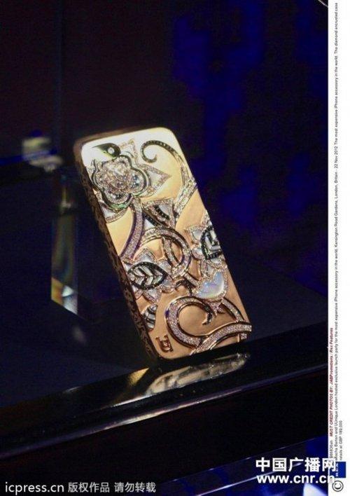 全球最昂贵iPhone手机壳售价达189000英镑(图)