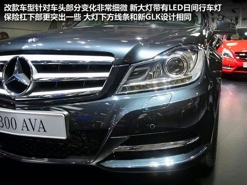 2012广州国际车展 北京奔驰C级实拍解析