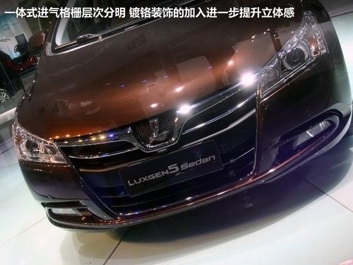 外形抢眼/科技感 广州车展实拍-LUXGEN5