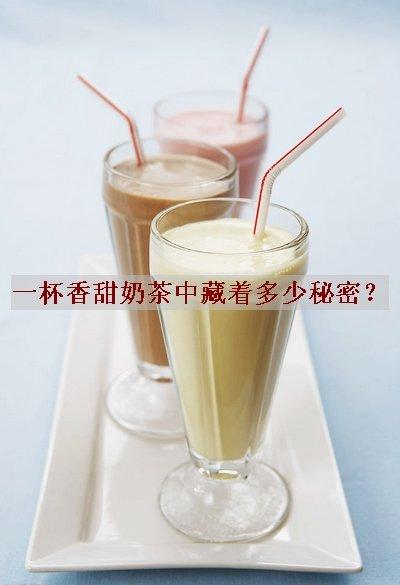 奶茶秘密:奶精不含一滴奶 会增加女性不孕机率