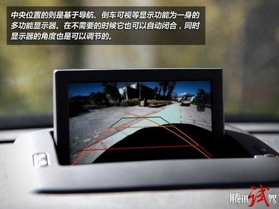 试驾体验东风标致3008 新潮之选高清图片