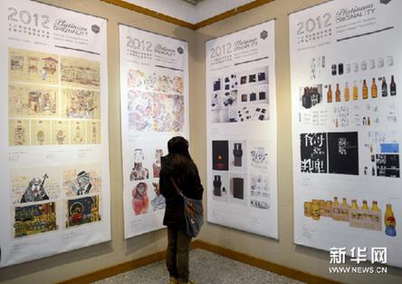 12月25日,参观者在第五届中国美术学院平面设计艺术节上欣赏包装设计类作品。新华网图片 施健学 摄