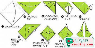 教程的折法图解天猫精灵操作指南视频螳螂图片