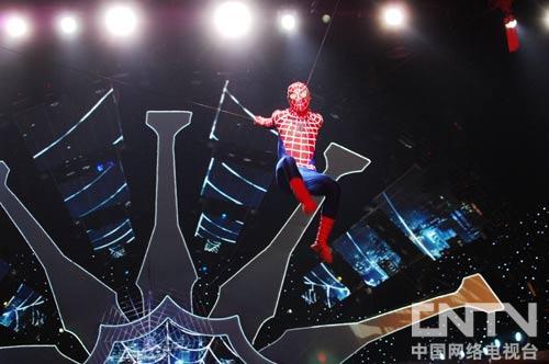 中国版蜘蛛侠