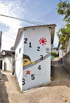 玩转韩国艺术村 体验韩式小清新