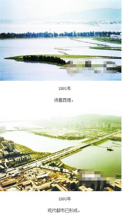 筼筜港曾为水上飞机场[厦门网