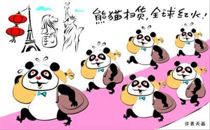 """春节火爆""""全球购""""喜煞国外商家"""
