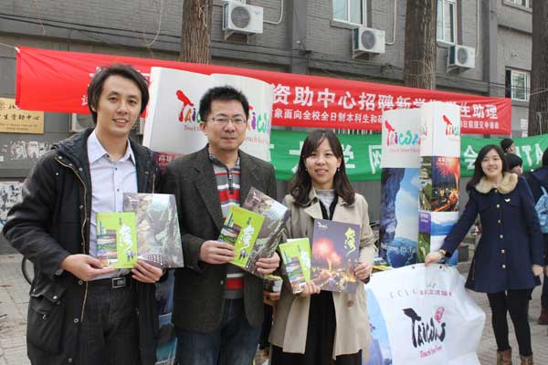 20130308北京大學社團招新合作宣傳臺灣觀光照片-1