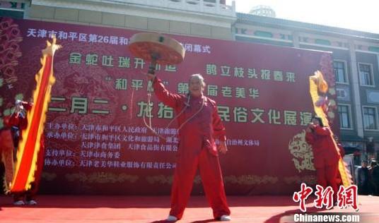 """3月13日为农历二月初二。天津市和平区举行""""二月二、龙抬头""""民俗文化展演,用传统习俗迎接""""龙王爷""""的""""苏醒""""。图为抖空竹。张道正 摄"""