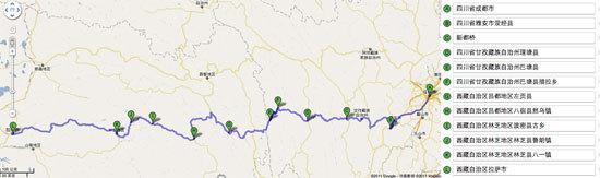 川藏线行摄线路图(点击查看大图)