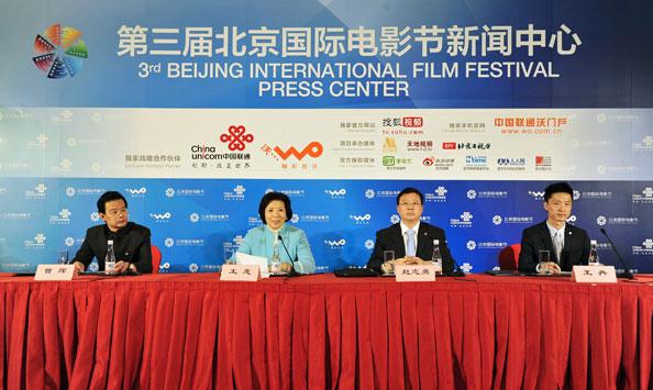 第三届北京国际电影节新闻中心成立图片