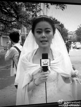 """最美新娘主播否认""""穿婚纱报道灾情系炒作""""质疑"""