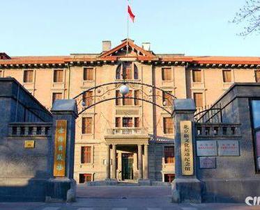 北京 新文化运动纪念馆