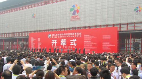 第八届中国中部投资贸易博览会郑州开幕(人民网 翟丽摄影)