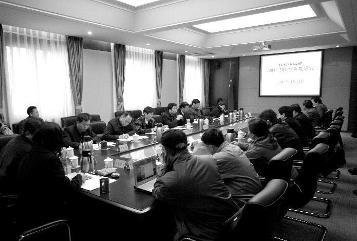 北京党校精心论证发展规划