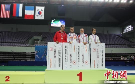 女子佩剑世界杯 俄罗斯选手夺冠 朱敏止步16强
