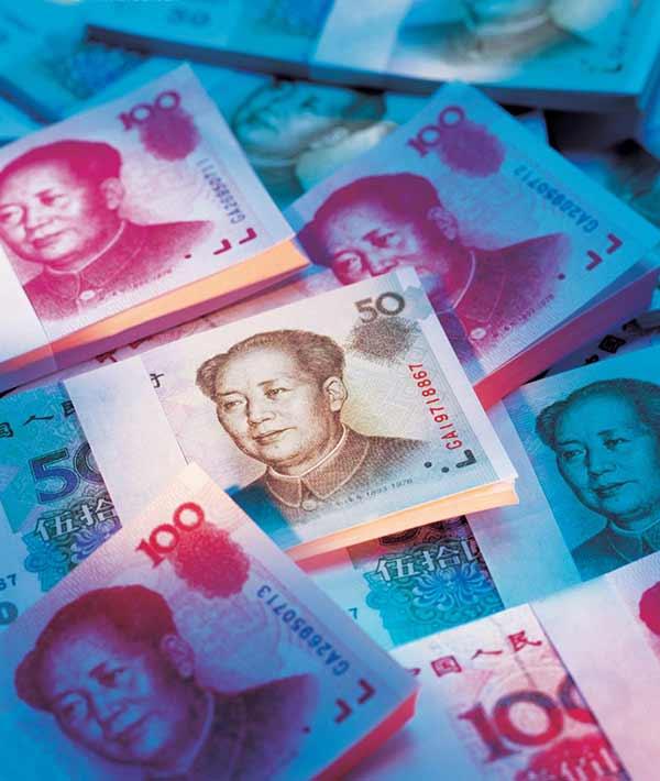 Курс китайской валюты