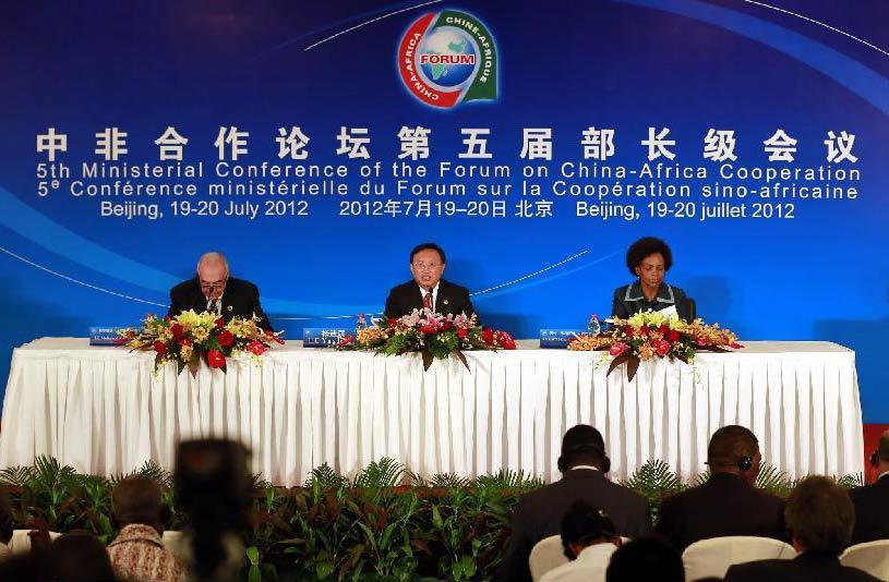 2012年7月20日,为期两天的中非合作论坛第五届部长级会议落下帷幕。