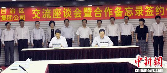 广西通往东盟航线达12条南宁将成面向东盟枢纽