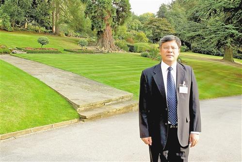 """党的中国梦_中央党校报刊社社长:""""坚持党的领导""""是圆梦的必要条件_实干 ..."""