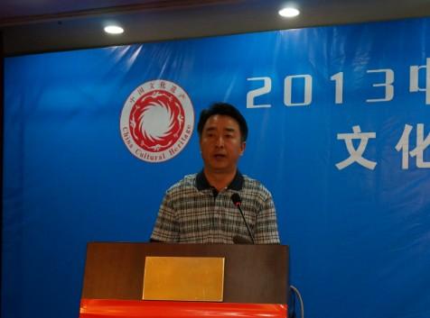 孝义市人民政府副市长杜红涛致欢迎词