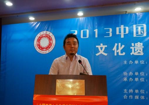 联合国教科文组织驻华代表处文化遗产保护专员杜晓帆