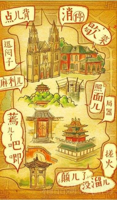 愉乐圈| 醉皇城 最东城