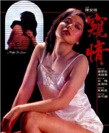 曝钟楚红29年前大尺度激情床戏
