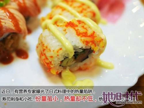 揭秘!日本料理的惊人热量[图]
