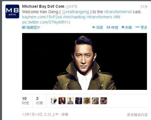 《变4》导演迈克尔-贝官网发布新闻截图