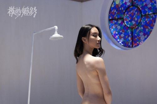 《模特魅影》花絮曝浴室裸戏