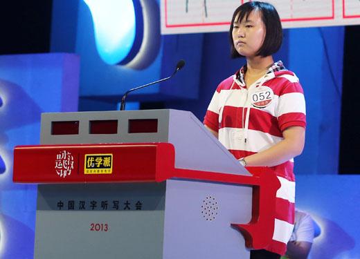 052号选手:安婧源