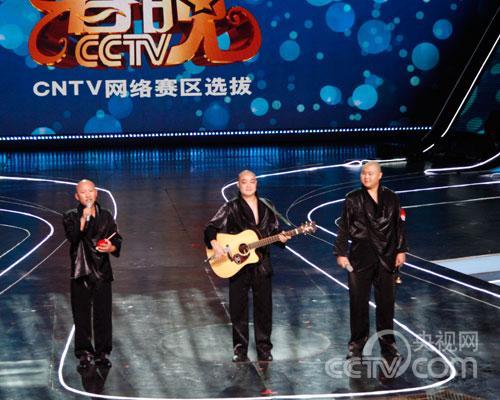 游子组合演唱原创歌曲《游子吟》