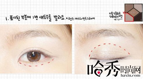 学韩式眼线画法打造李孝利妖媚眼妆