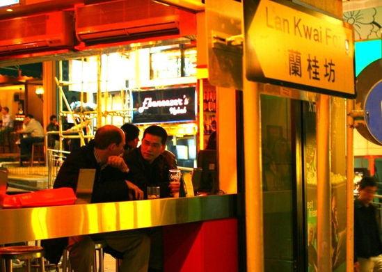 在香港 邂逅艳遇