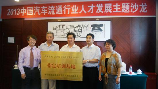 左起:苏桔良、李振成、王法长、李金勇、白莲湘
