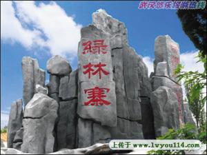 荆门湖北历史人文及旅游景区细节欧洲跟团v细节攻略概览图片