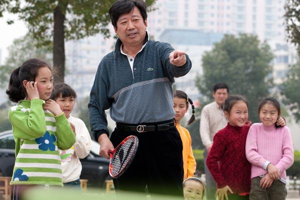 国家体育总局网球运动管理