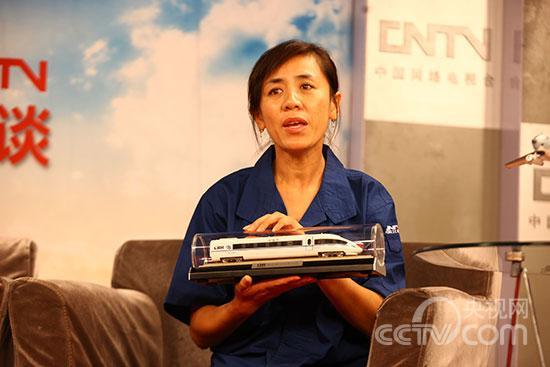 中国北车唐山轨道客车有限责任公司总装配一厂车电车间车辆电工 刘莉莉