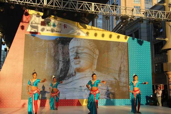 斯里兰卡民族舞蹈