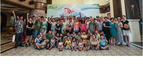 浙江之声联合武义清水湾沁温泉度假山庄联合举办全家总动员活动