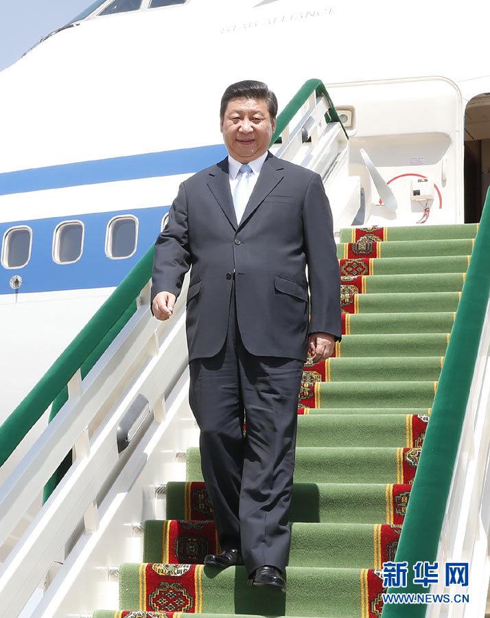 Председатель кнр си цзиньпин прибыл в