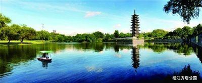 """松江""""上海之根""""旅游节 国庆玩老上海风情"""