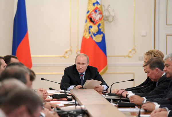 Президент РФ на встрече с Совбезом