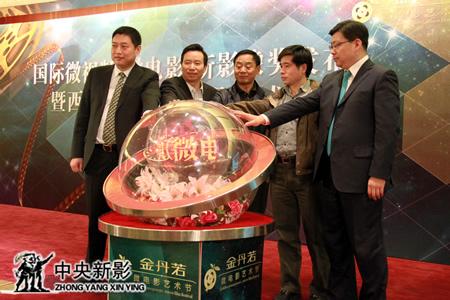 """2013年4月,新影集团副总裁、总编辑郭本敏(左二)出席""""国际微视频新影像奖""""新闻发布会。"""