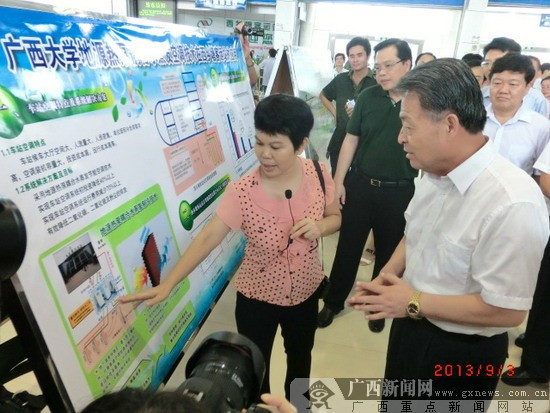 西乡塘客运站采用地源热泵蒸发式空调改善候车环境