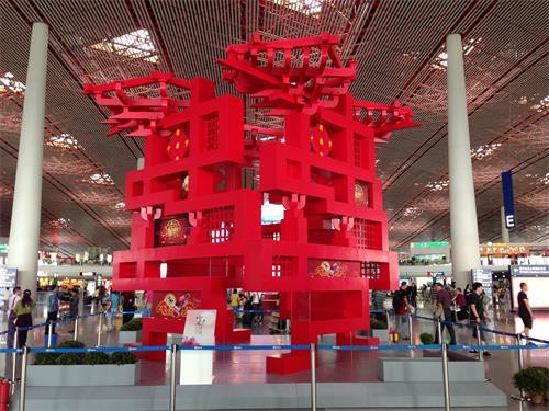 首都机场节日景观