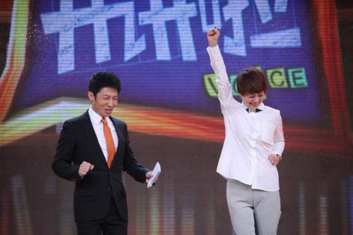中国青年公开课海清《开讲啦》